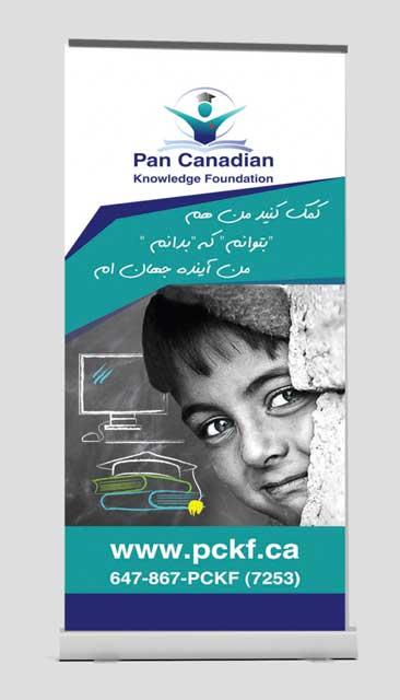 Graphic-Plus-Media-Pancanadian-Banner-1
