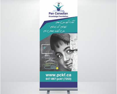 Pan Canadian Knowledge Foundation